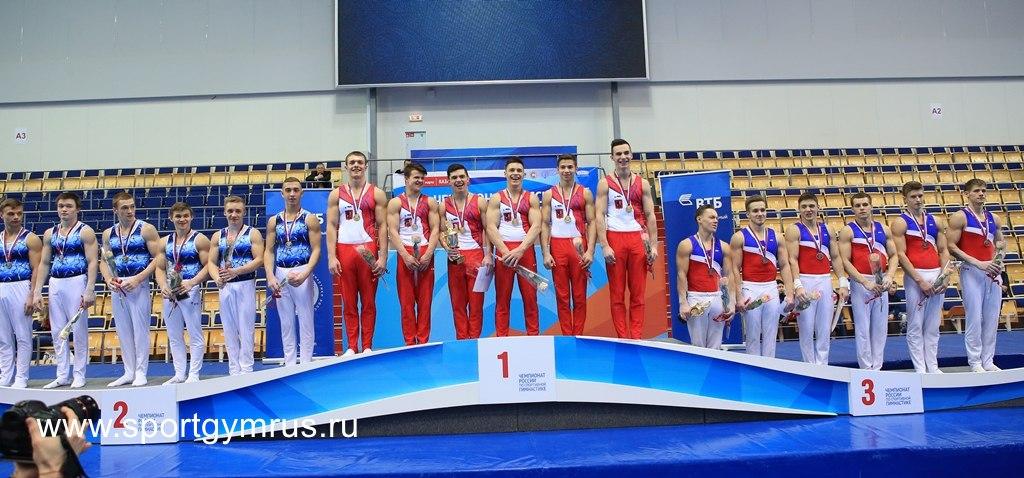 Татарстанские гимнасты остановились в шаге от бронзовых наград чемпионата России в командных соревнованиях
