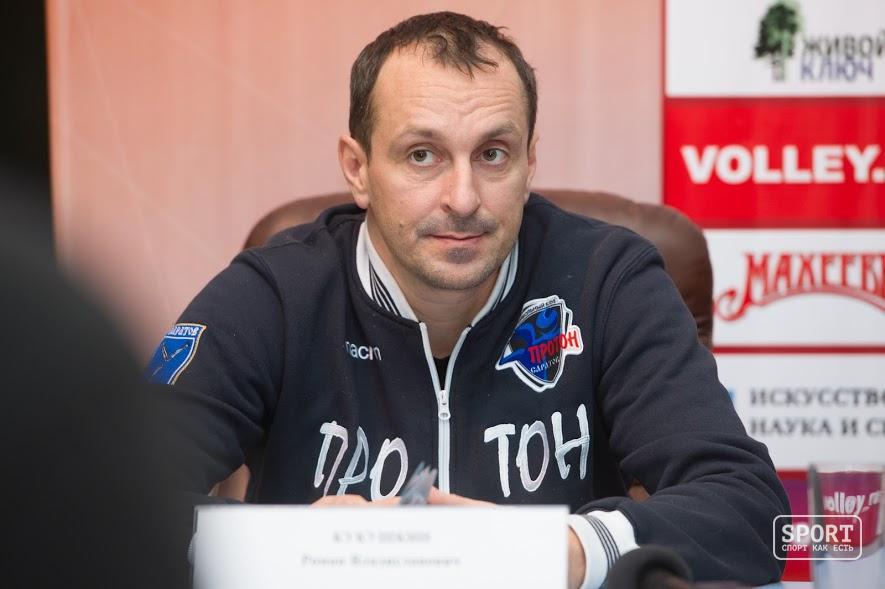 Казанское «Динамо»— владелец Кубка РФ