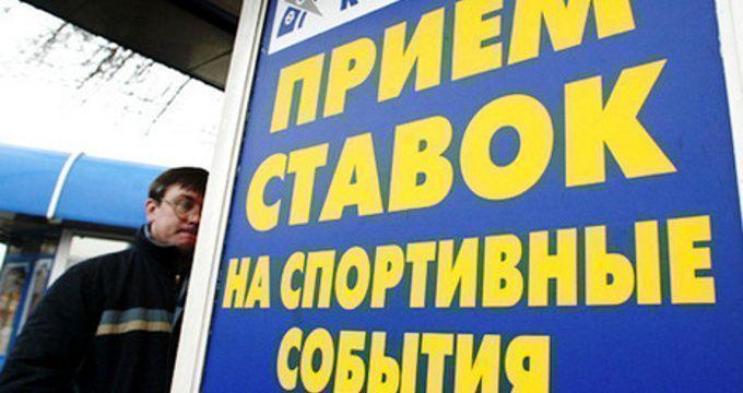 1хбет букмекерская контора тула украина