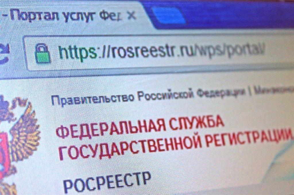 Сайт МИКРОРАЙОН