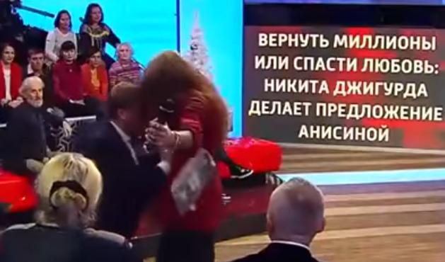 «Прямой эфир» наканале «Россия»: Джигурда чуть неподрался сведущим Корчевниковым