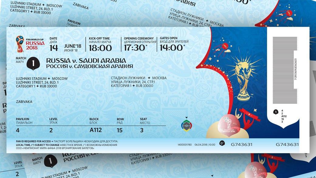 ФИФА заявляет оначале последнего этапа продажи билетов наЧМ