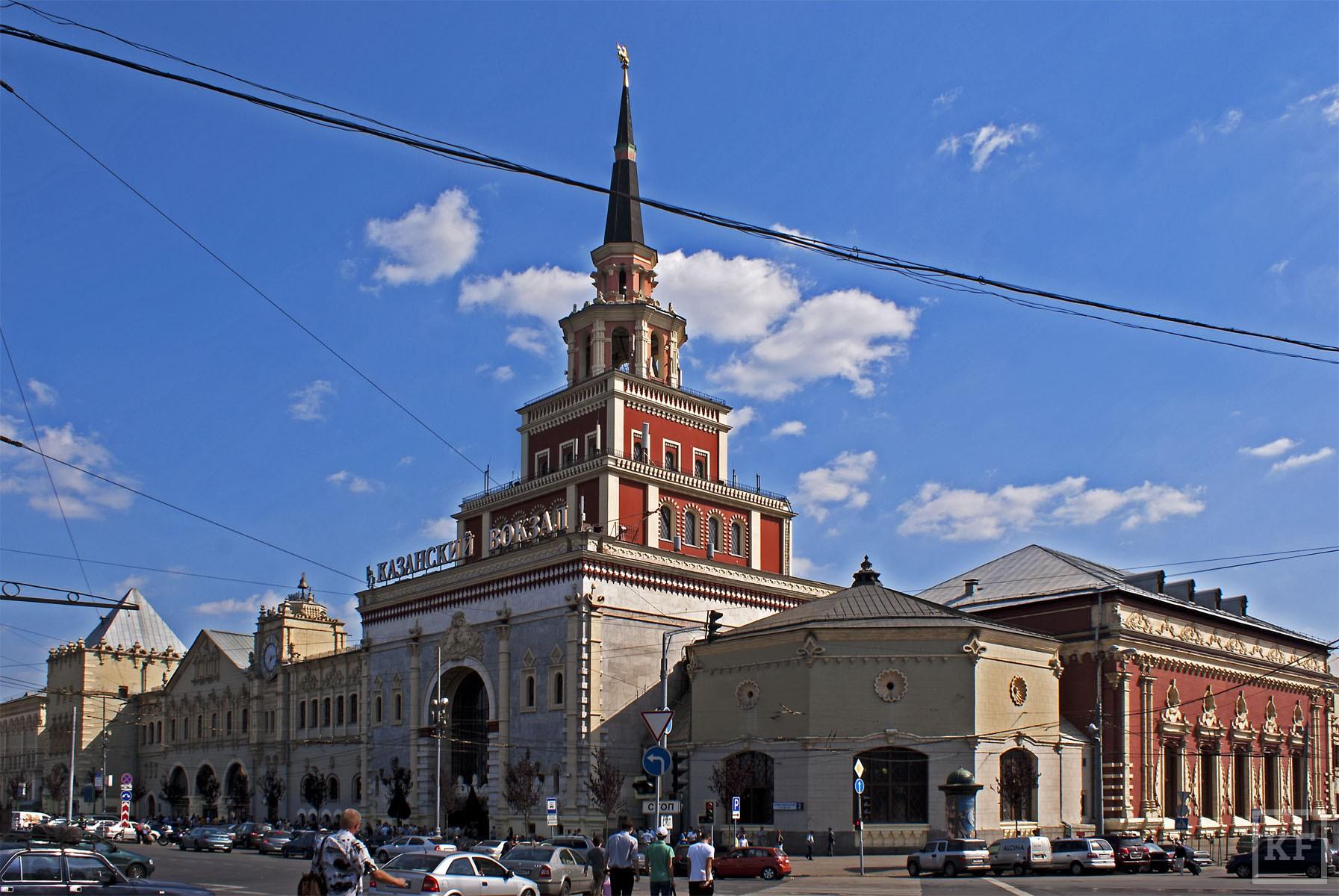 Смотреть картинки москва вокзал
