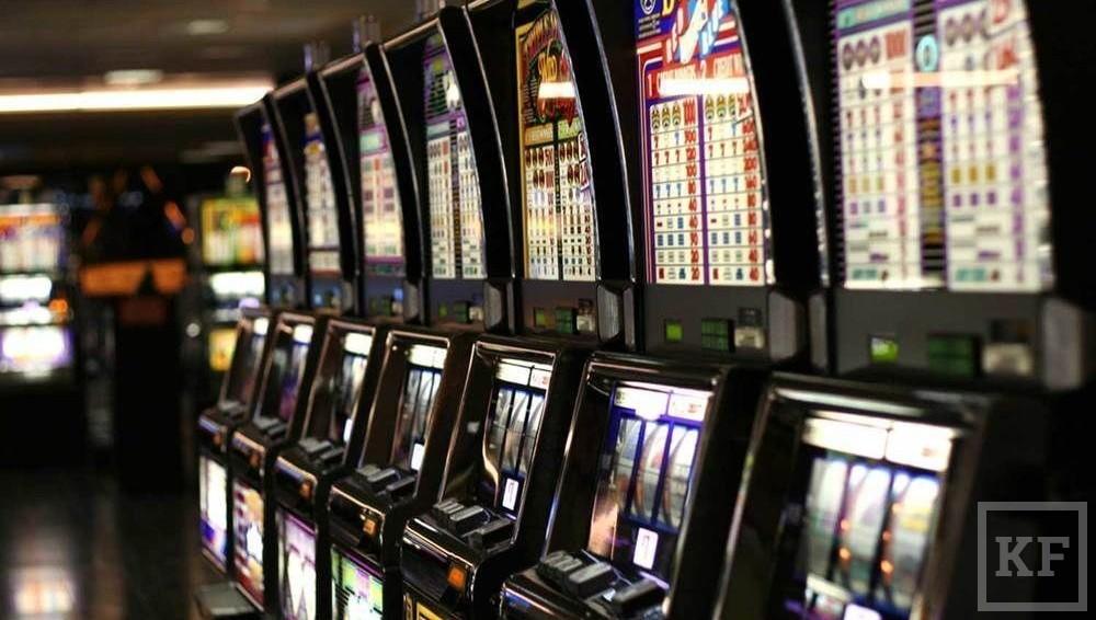 Казино в наб челнах ликвидировали фсб powered by bmforum 6 игровые автоматы играть бесплатно