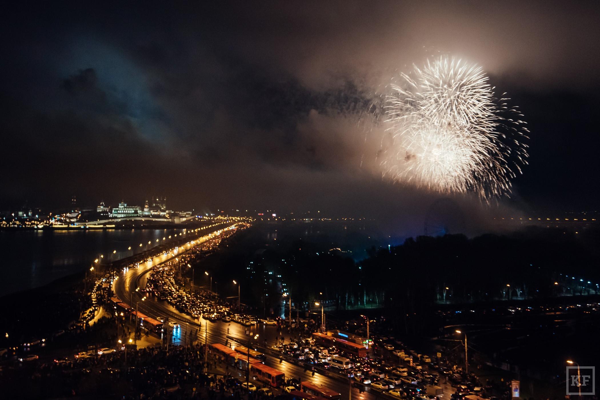 фото день татарстана с праздником хотя звезда