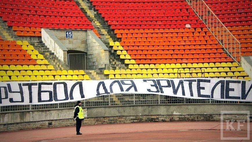 UEFA qərar verdi -