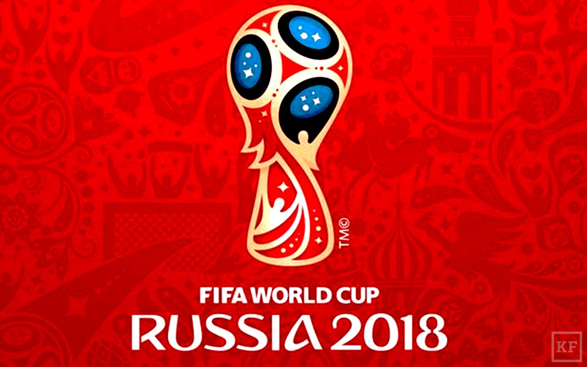 Картинка чемпионат мира по футболу 2018