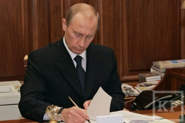 Путин подписал закон о регулировании форекс