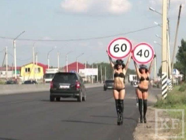с м проституток на трассе