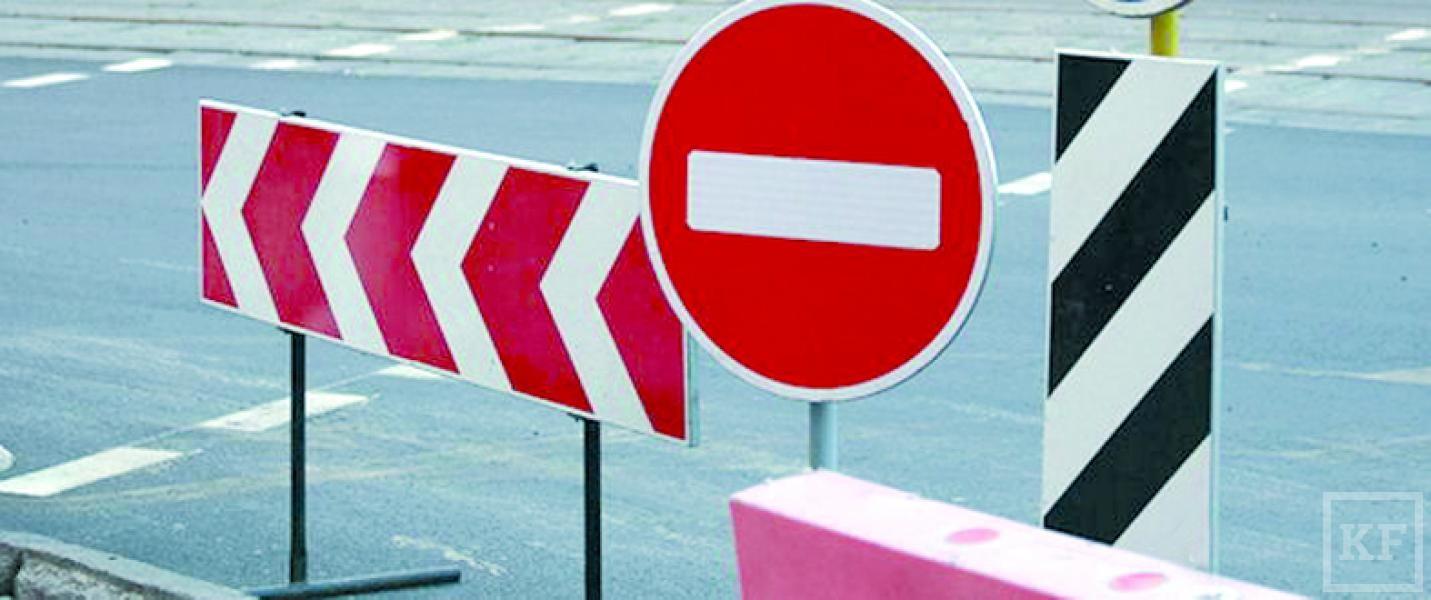 Завтра из-за «Грозы» в Курске ограничат движение