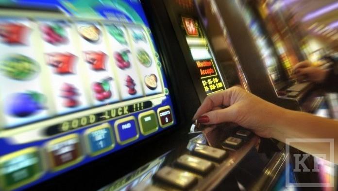 Игровые автоматы на центральном рынке г.липецка управляющий казино хо в минске