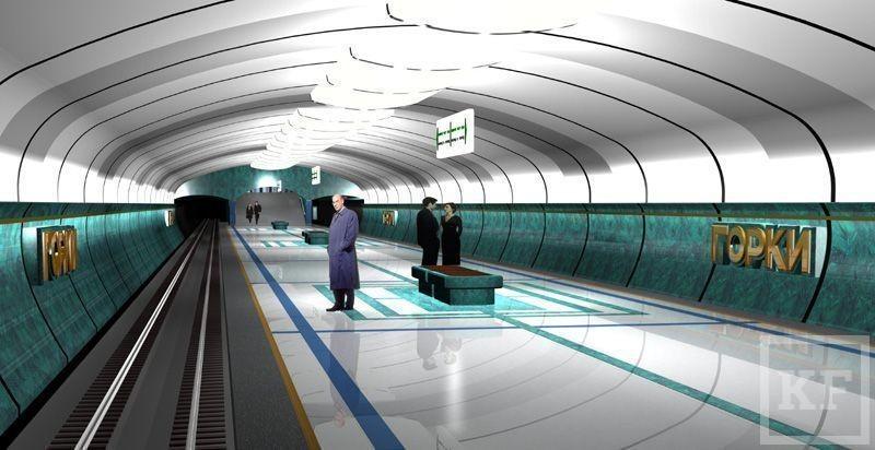метро азино