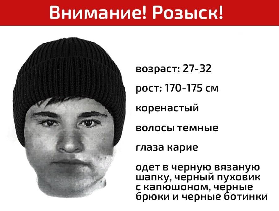 ВТатарстане женщину убили натерритории лыжной базы