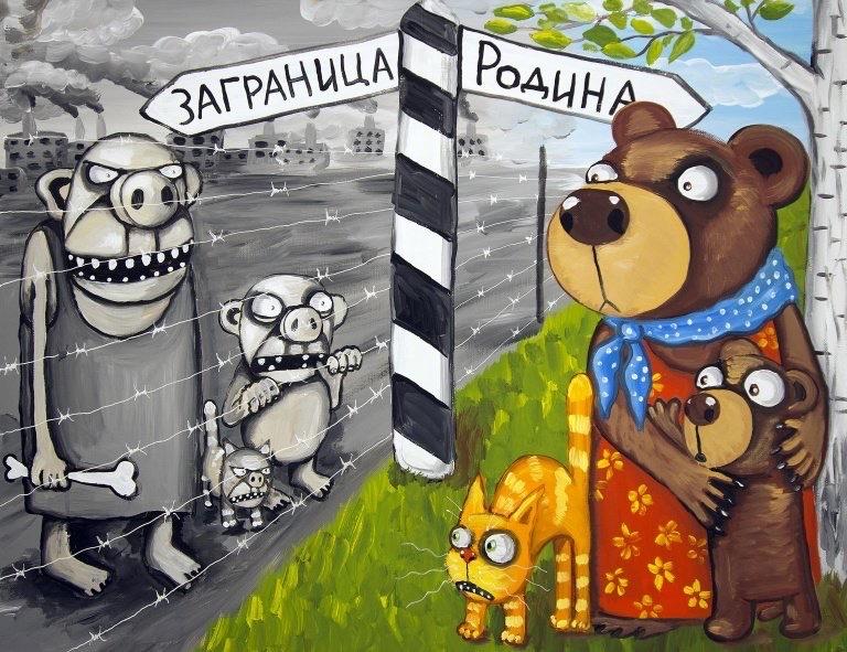 KazanFirst - Вася Ложкин: В Казани я больше выставляться не планирую