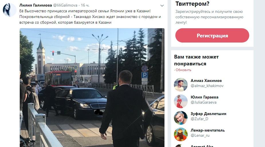 Казанский кремль посетит японская принцесса
