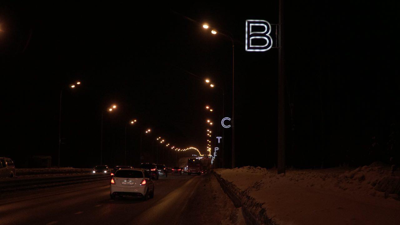 Заезд вКазань украсили 300 светящихся архитектурных элементов