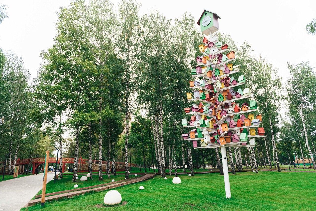 альметьевск парк картинки
