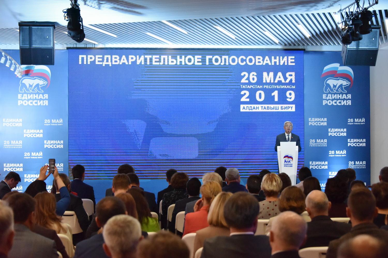 «Все участники праймериз - это команда Татарстана»