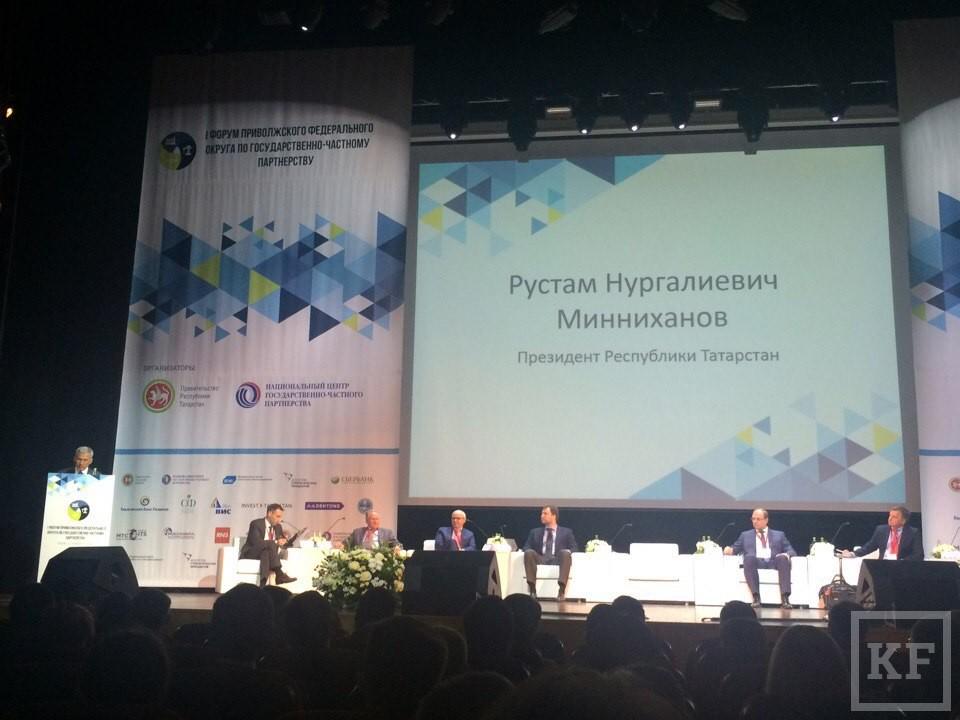 Рустам Минниханов принял участие вработе Форума ПФО погосударственно-частному партнерству