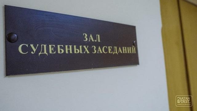 Директора казанской компании «СтандартПромСтрой» обвиняют вмошенничестве сземлей иквартирами