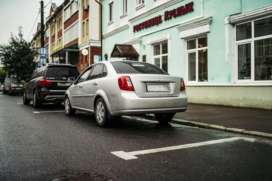 какой номер парковочного места занимает автомобиль коллекторское агентство миг кредит