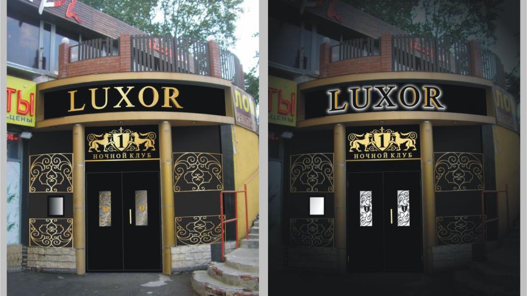 люксор казань ночной клуб официальный сайт фото рунете