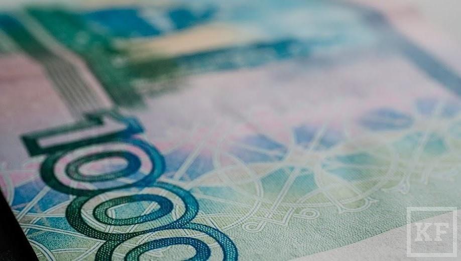 Долги банка «Камский горизонт» достигли неменее 1 млрд руб.