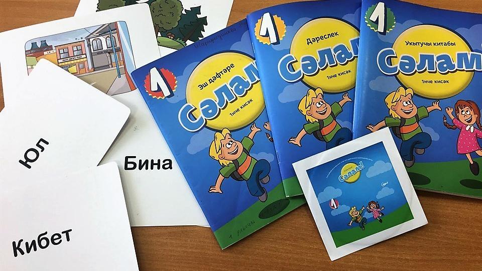 сочинение по теме мой любимый писатель на татарском языке