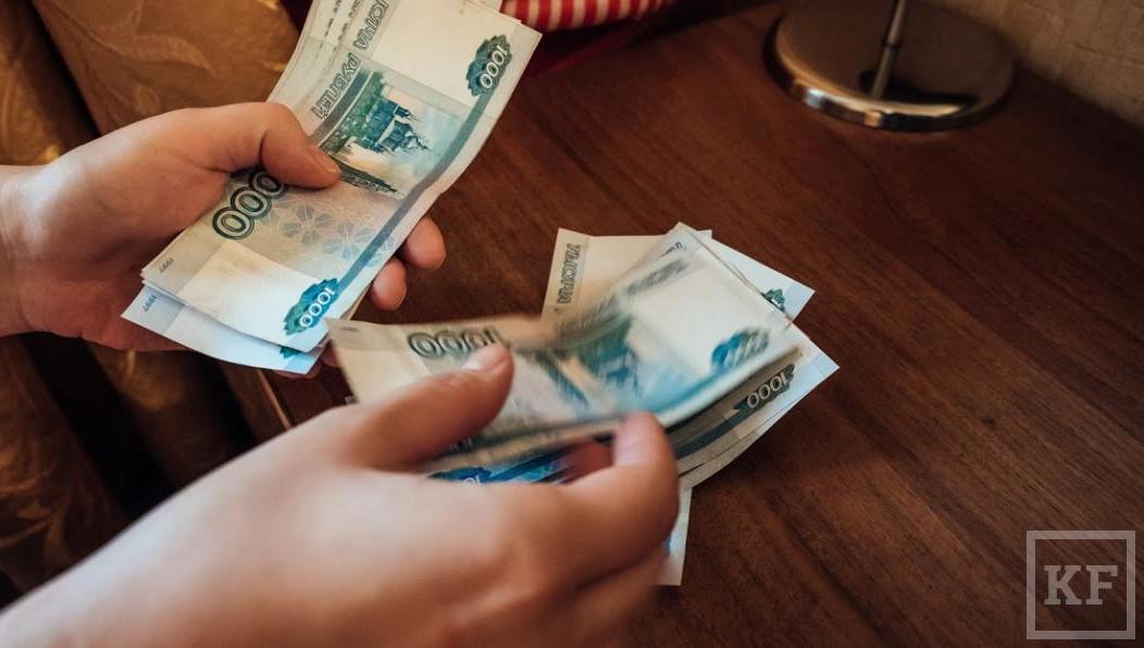 микрозайм мошенничество подать заявку в газпромбанк на потребительский кредит