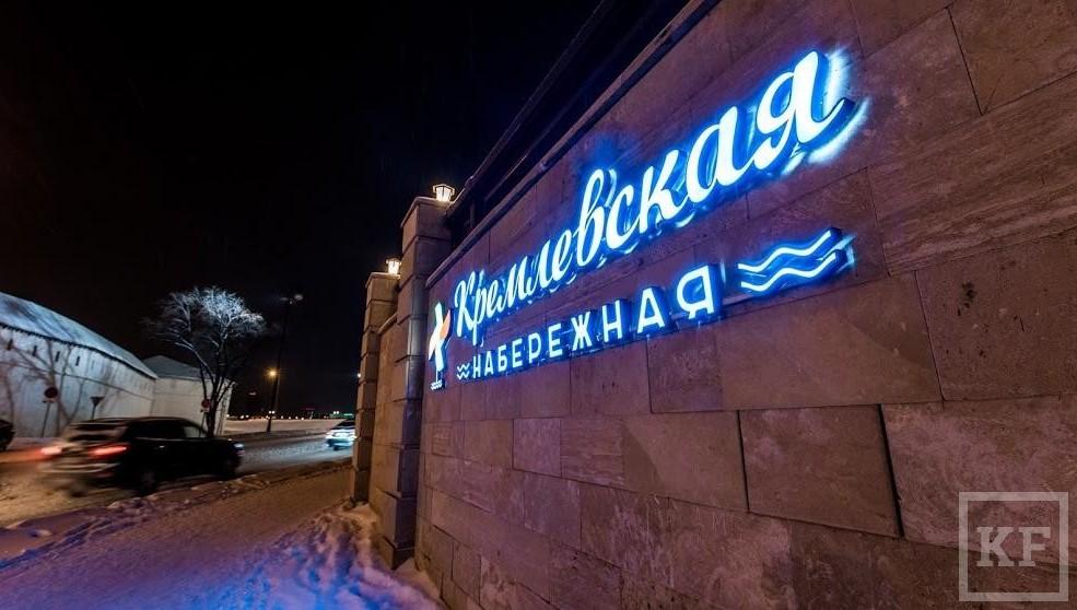 НаКремлевской набережной открылся чудный городок