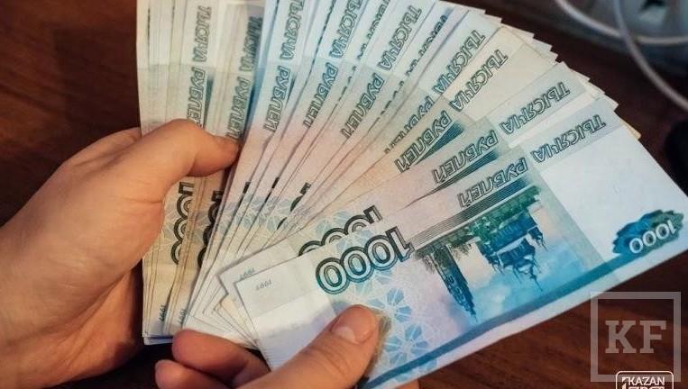 Бюджетникам Татарстана в 2018г. поднимут заработную плату на14%