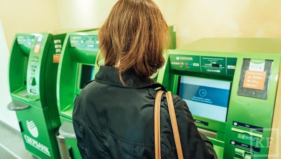 Сберегательный банк: сбой впроведении операций покартам устранен