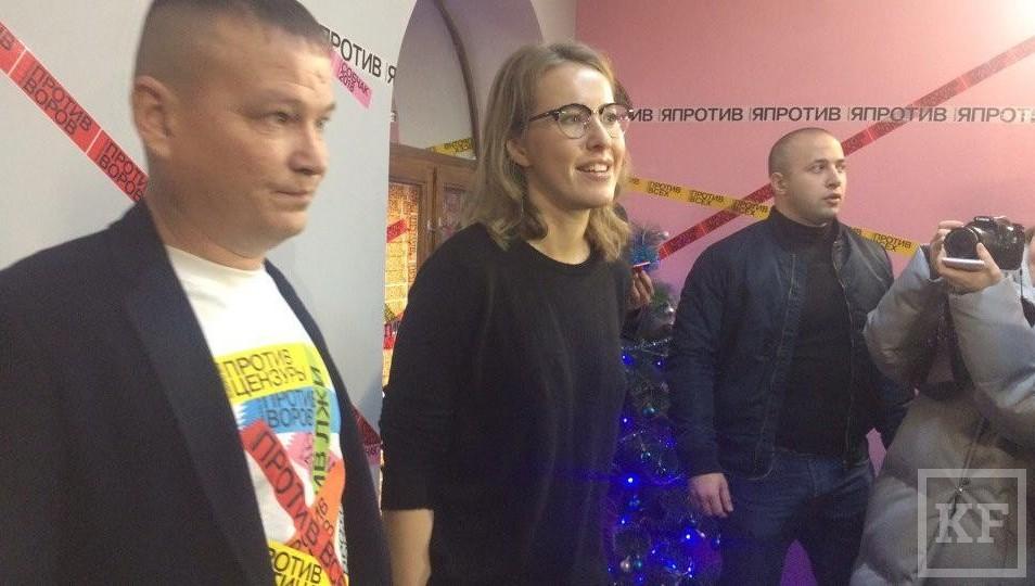 «Давайте сделаем максимум, чтобы показать, что Татарстан недоволен»: Собчак приехала вКазань