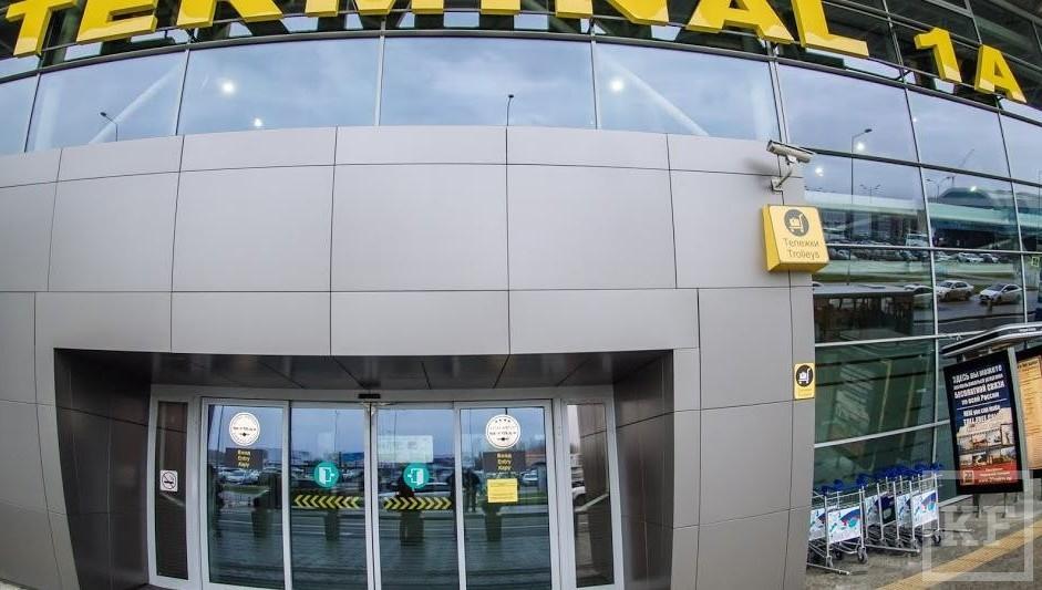Выборгские пограничники изъяли крупную партию контрафактного продукта изКитая ссимволикой FIFA