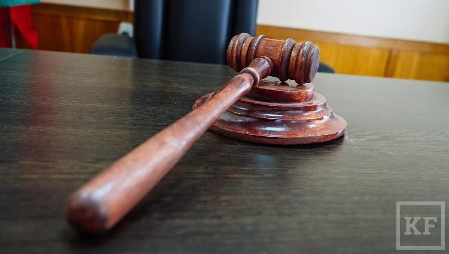 Суд столицы проведет слушания поделу овыплате Украинским государством $144 млн «Татнефти»