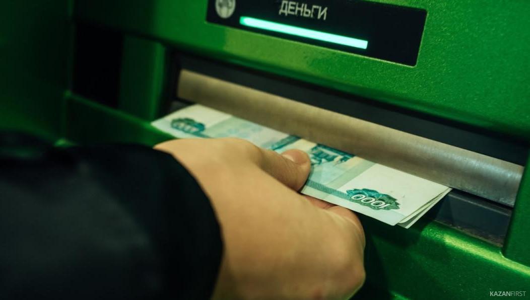 изменения по кредитам в 2020 году альфа-банк кредит наличными для зарплатных клиентов