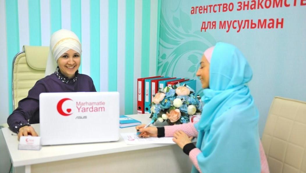 Знакомства с мусульманскими девушками в казани знакомства в днепропетровске с фото без регистрации