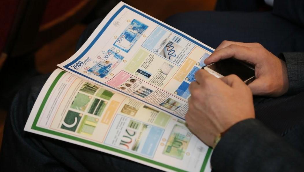 ВТатарстане для ретейлеров проведут мастер-классы пообращению сновыми купюрами