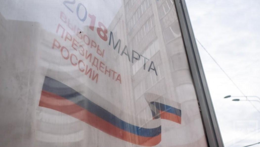 ЦИК завершил прием документов от претендентов  напост президента