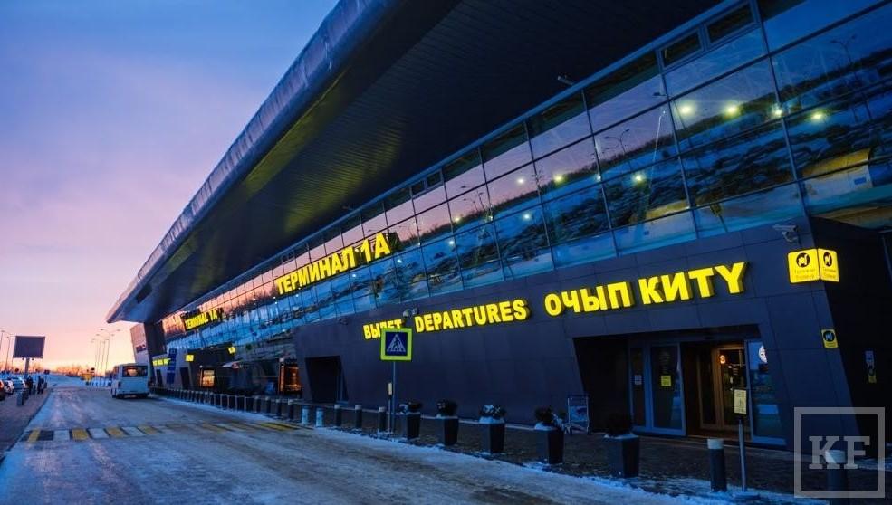 Стартовали авиаперелеты помаршруту Казань— Пермь— Усинск