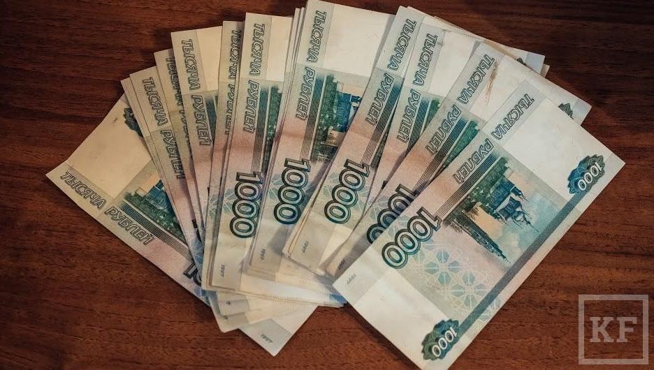 Татарстанские учреждения задолжали Фонду социального страхования неменее 127 млн руб.