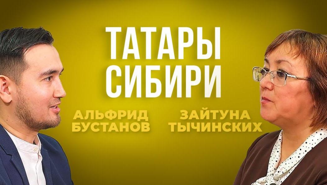 Дамир Исхаков и татары Сибири — о единстве и различиях групп татар, о сибирскотатарском диалекте