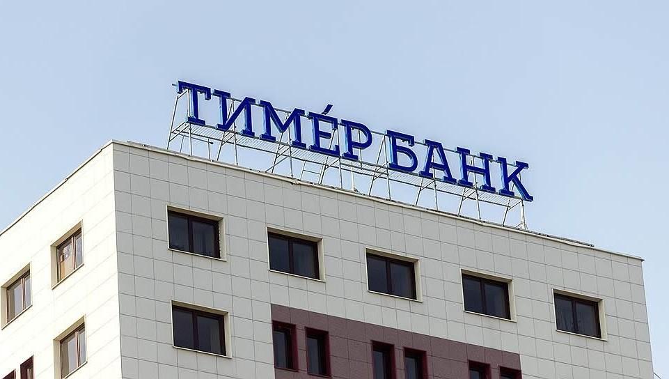 Суды топ менеджеров банков кто проходил банкротство физ лиц отзывы