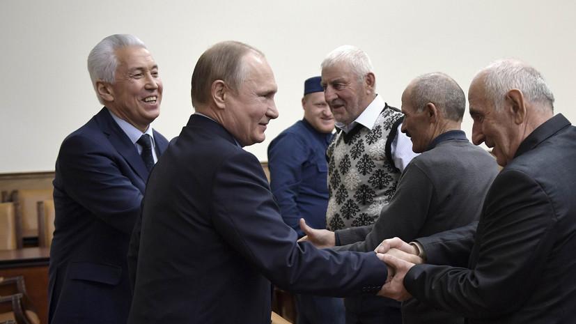 Путин прибыл в Дагестан - Газета.Ru | Новости