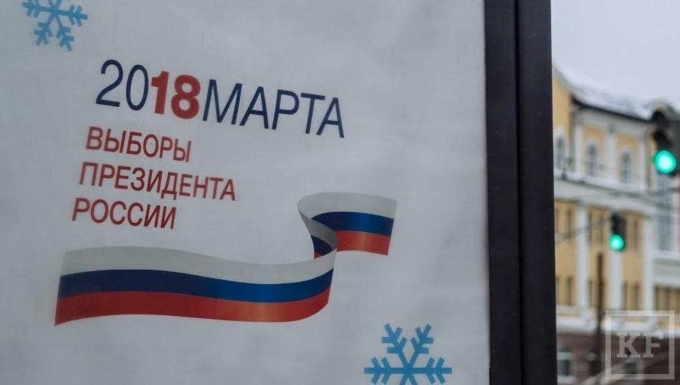 В Казани открывается ситуационный центр «Выборы-2018»