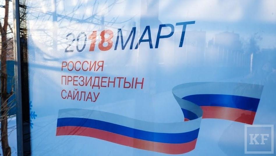 ЦИК Российской Федерации похвалил Татарстан за превосходный уровень проведения выборов