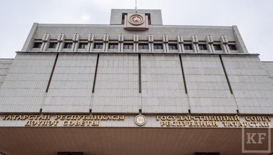 Татарстан занял 3-е место в Российской Федерации пообъему госдолга
