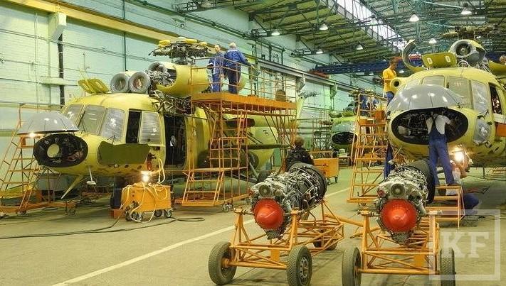 Чистый ущерб Казанского вертолетного завода вырос в2,7 раза