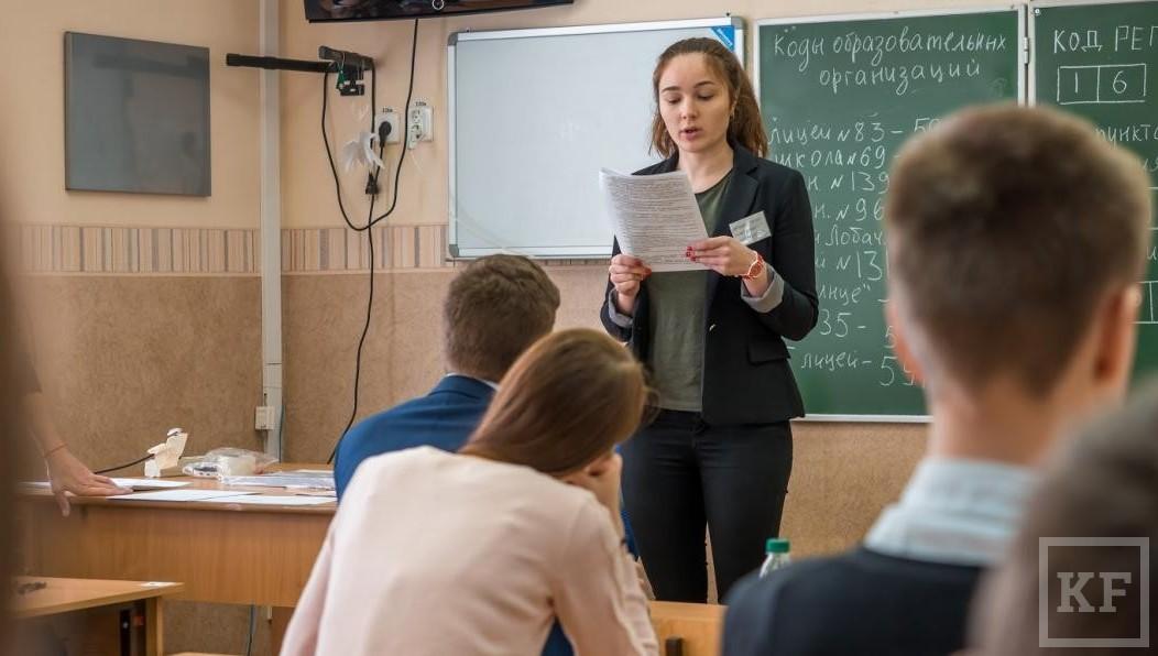 Учителей татарского языка пригласили наобучение подополнительным программам