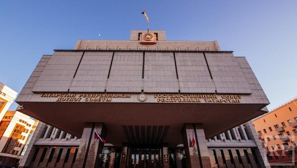Народные избранники Татарстана рассмотрят вопрос исследования татарского языка вшколах 29ноября
